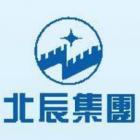 北京北辰工程建设监理浙江分公司(北辰集团)