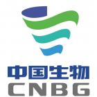 北京生物制品研究所有限责任公司
