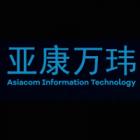 北京亚康万玮信息技术股份有限公司