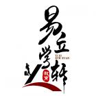 易立学轩(北京)教育科技有限公司