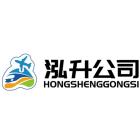 黑龙江泓升铁路电气化技术有限公司